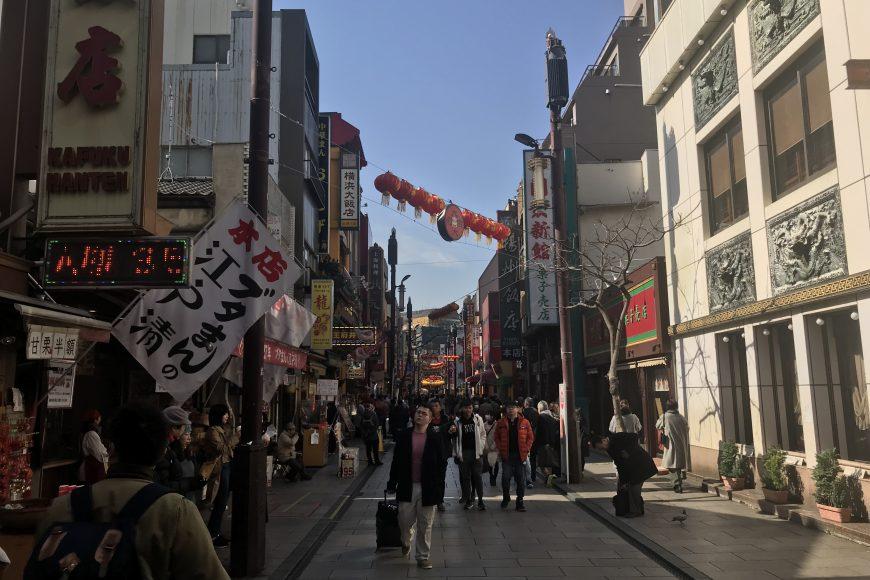 校外学習に行ってきました ~横浜散策~