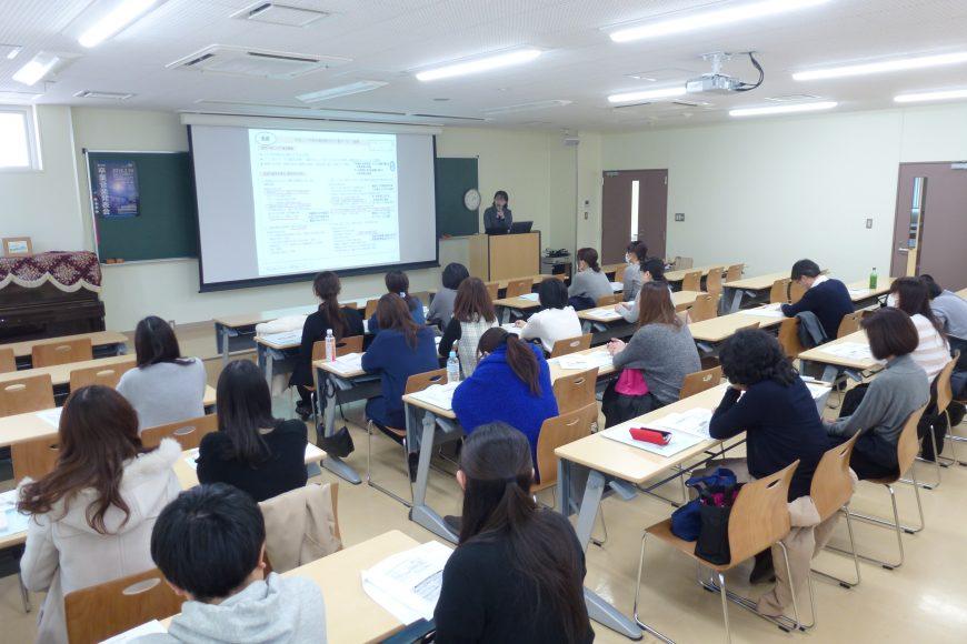 日本医療秘書学会 第2回茨城地区研修会開催