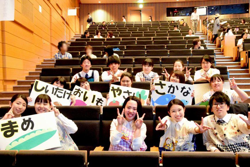 ♬5月27日(日)茨城県食育協会設立講演会に参加しました♪