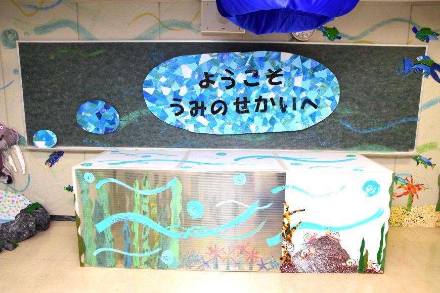 ☆『輝峰祭』こども未来学科学科展☆