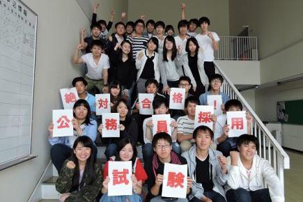 公務員採用試験シーズンに向けてラストスパート!! ~公務員・事務管理コース~