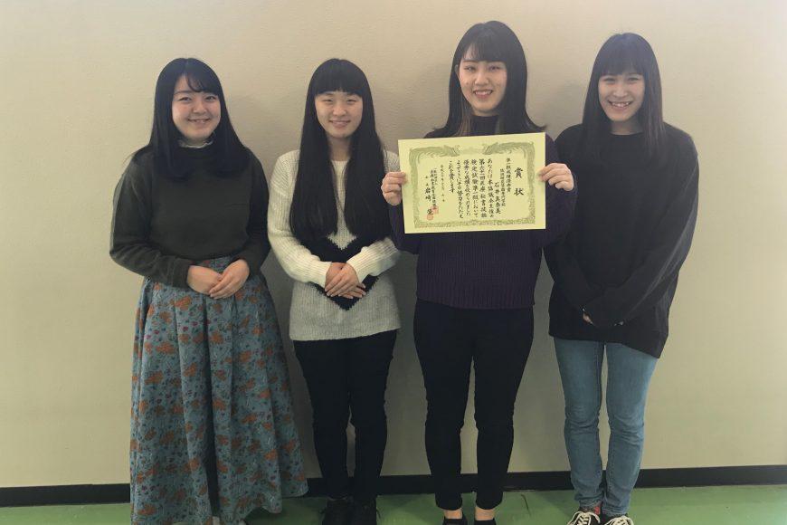 祝 成績優秀賞受賞!!~医療秘書検定、医事コンピュータ検定~