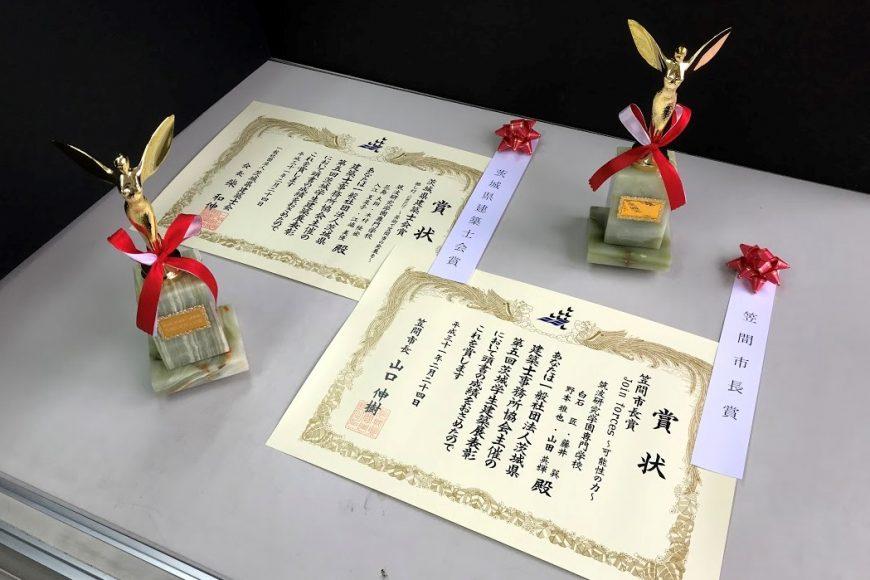 第5回 茨城学生建築展 ダブル受賞!