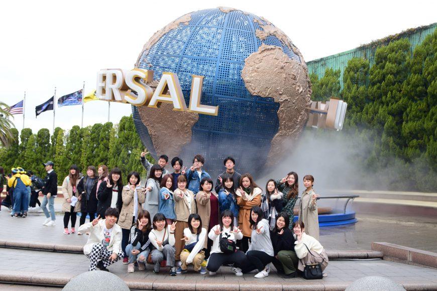 4年生校外学習~大阪~&3年生校外学習~草津~