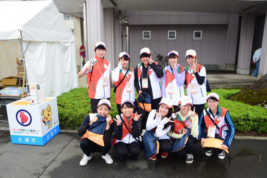 ★いきいき茨城ゆめ国体2019ボランティア★