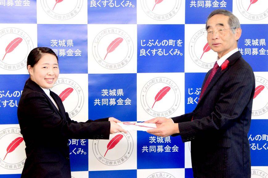 【ご報告】輝峰祭チャリティー企画へのご協力ありがとうございました