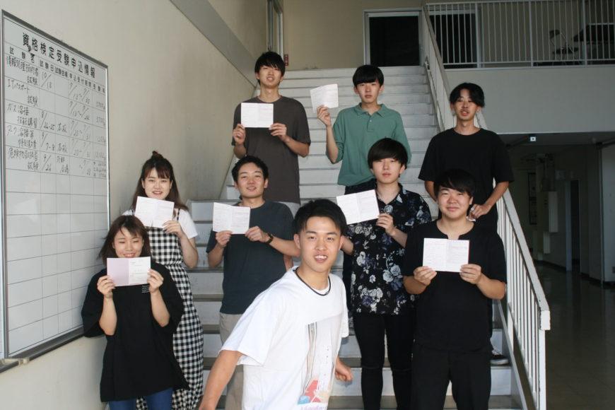 【全員合格!!】二級建築士 学科試験合格発表速報